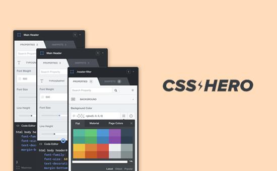 csshero - En İyi Wordpress Eklentileri