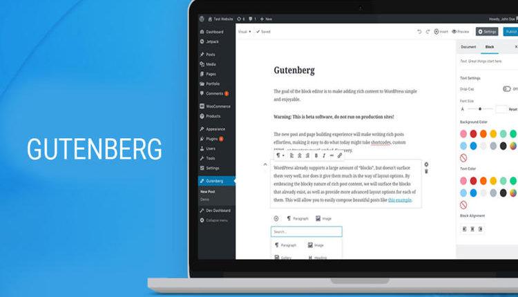 gutenberg cover 750x430 - Gutenberg Nasıl Kullanılır?
