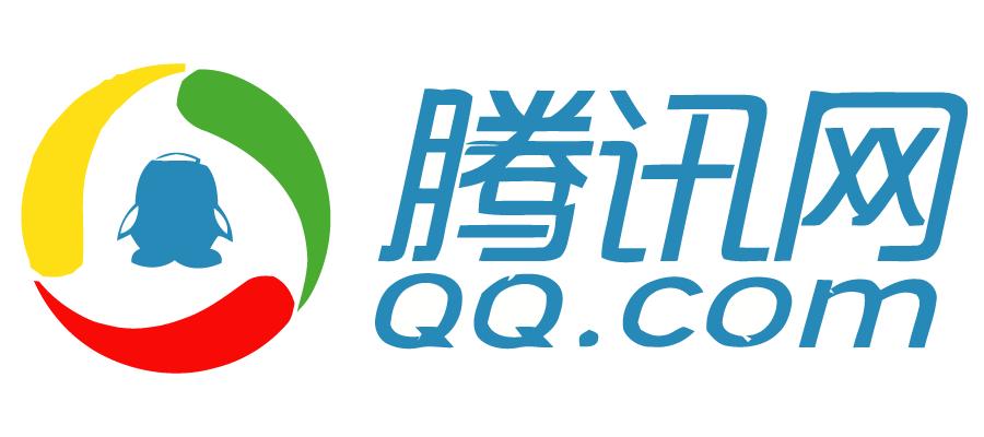 qq app - En Popüler Sosyal Medya Siteleri 2020